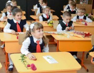 Școala începe în data de 12 septembrie