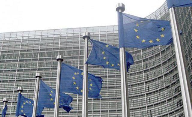 Taxă: 13 euro pentru a intra pe teritoriul UE