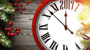 Informația de Călărași vă urează un An Nou fericit !