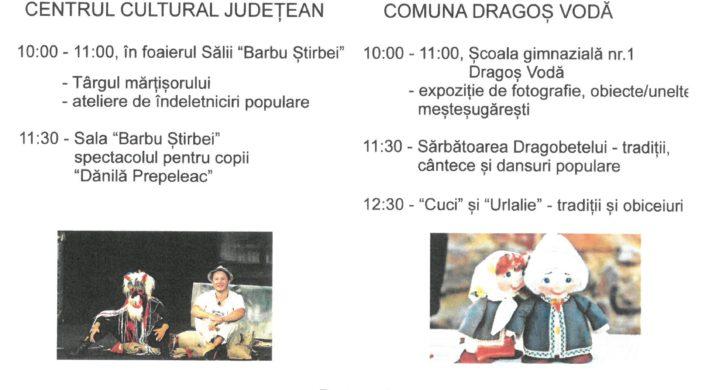 """Centrul Cultural Județean Călărași: """"Tradiții și basme românești..."""" 24 – 25 februarie 2017"""